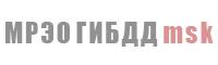 ЦЕНТРАЛЬНОГО АО ОТДЕЛЕНИЕ 3 МОТОТРЭР ГИБДД УВД, адрес, телефон